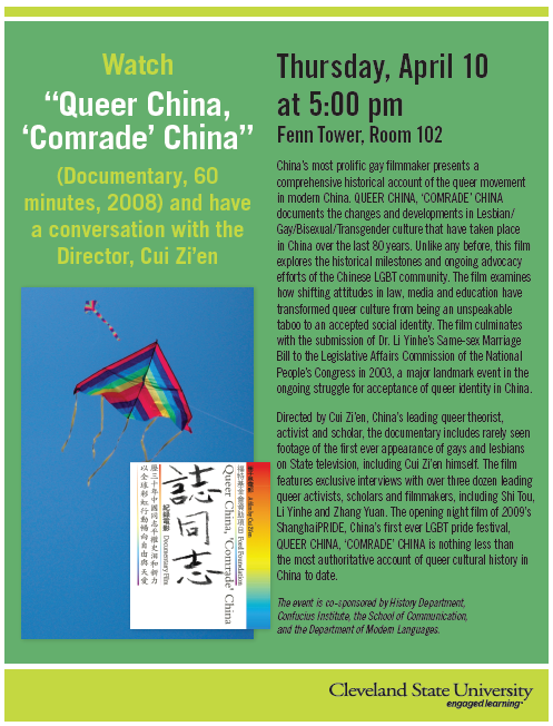 Queer China